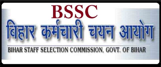 Bssc Inter Level Combined Competitive Mains Exam Notification - 12140 Posts
