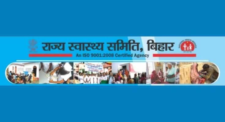 State Health Society Bihar Recruitment 2020: Vacancy For Counsellor, Dental Assistant