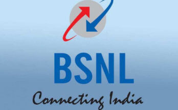 BSNL Applications Process Concludes Today For Apprentice Post From Diploma