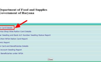Haryana Ration Card List | [Apl / Bpl / Aay] New Haryana Ration Card List 2020