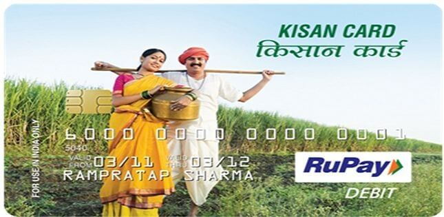 Kisan Credit Card Yojana [Online Apply] List, Application Status, Helpline Number; किसान क्रेडिट कार्ड योजना