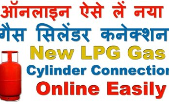 Online Apply New LPG Connection | Indane| HP | Bharat[PRICE] Online Form