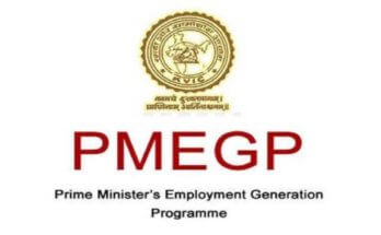 PMEGP Loan Scheme | How To Complete Online Application For PMEGP Loan