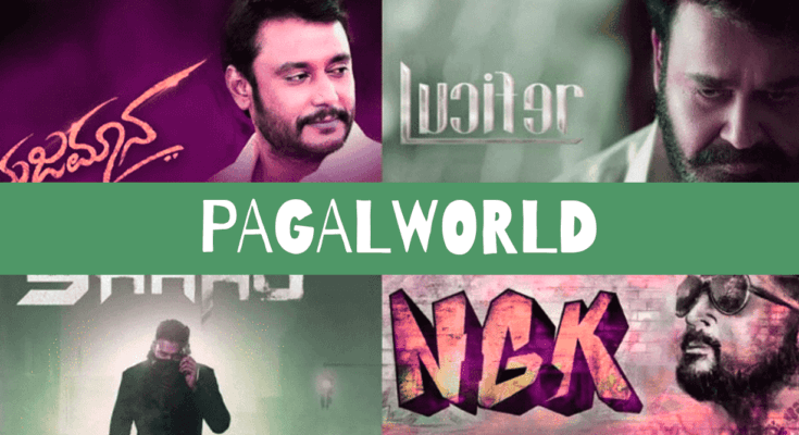 PagalWorld 2020 - Download Bollywood Free 2020 New Mp3 Songs & Video