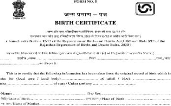 Rajasthan new birth certificate
