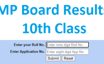MP 10th / 10th Result / Results 2020