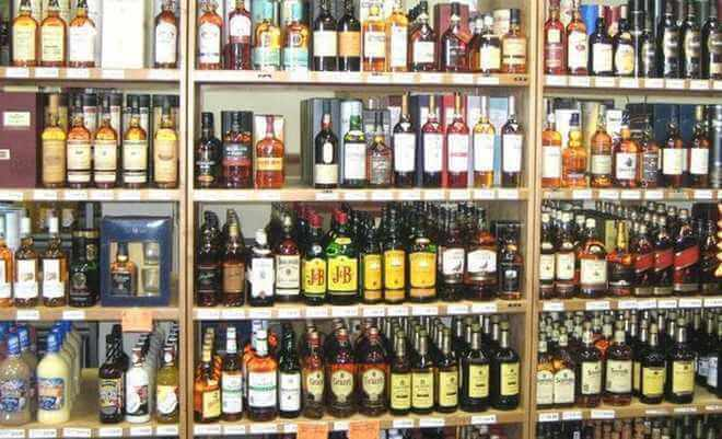 UP Excise Department Lottery 2020 | Online application for liquor contracts UP Excise (Daru Theka) Lottery 2020-21