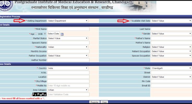 PGI Chandigarh Online Registration   PGI Chandigarh Online Appointment