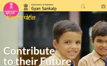 Rajasthan Gyan Sankalp Portal | Online registration | Gyan Sankalp Portal