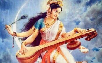 Shree Saraswati Chalisa In Hindi