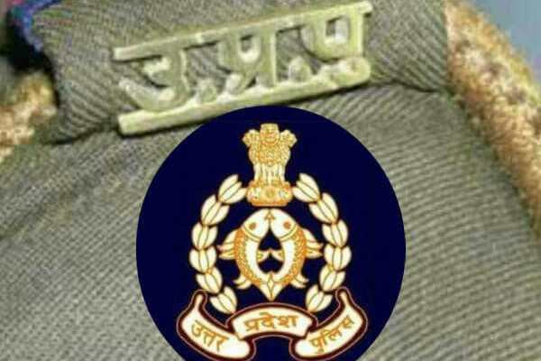 UP Police Upcoming Recruitment 2020: Recruitment For 6130 Posts In Uttar Pradesh Police