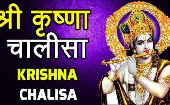 Holy Shri Krishna Chalisa