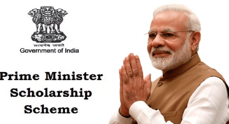 Prime Minister Scholarship Scheme 2020 | Online Application | Application Form | www.desw.gov.in