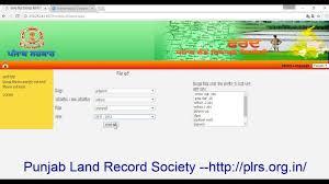 Punjab Fard Jamabandi online