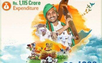 YSR Rythu Bharosa List: Beneficiary Payment Status Online, Farmer List Online