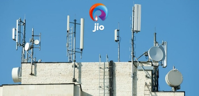 Get Reliance Jio 4G mobile tower installed | How to apply contact number | Reliance Jio tower installation